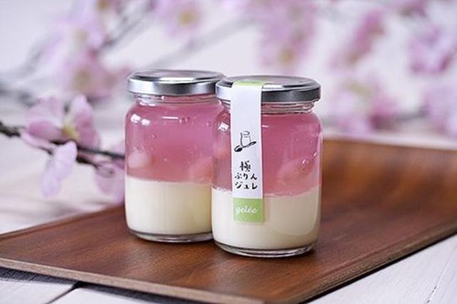 画像: 桜ジュレと2層の食感が楽しめるプリン