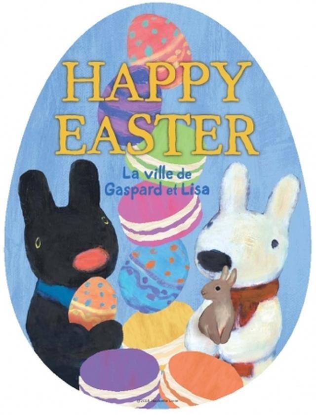 画像2: 富士急ハイランドエリアがカラフルに!「FUJI-Q Happy Easter」開催