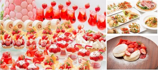 画像: 4月の日曜日・40名様限定「苺のデザートブッフェ」