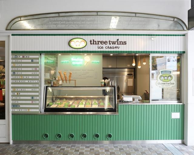 画像: コスメキッチン代官山店に併設。代官山駅改札からすぐの好立地にオープンする「スリーツインズアイスクリーム」