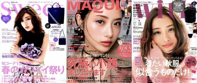 画像: 【ファッション部門】ファッション誌の顔!石原さとみさん人気も健在