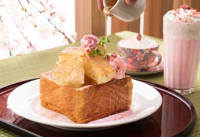 画像: まるで京都の春!京都・祇園発祥ミヤビから、春限定の新商品が初登場!