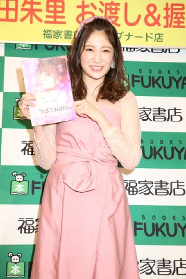 画像1: 『NMB48 吉田朱里 ビューティーフォトブック IDOL MAKE BIBLE@アカリン2』の発売イベントを開催!