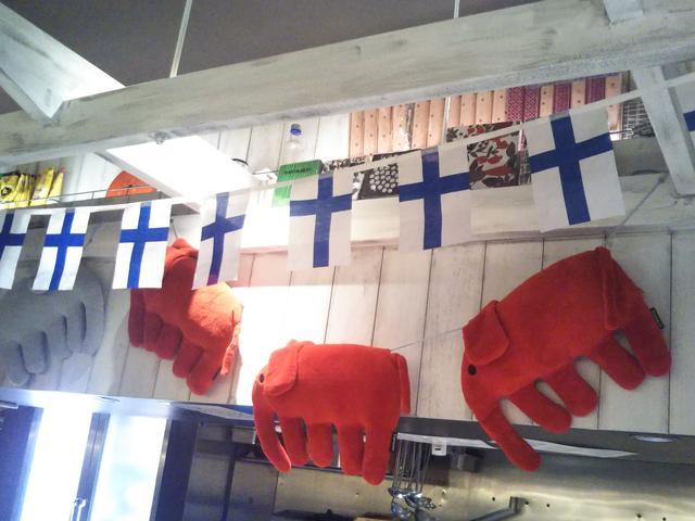 画像: 北欧トリプルキャンペーン開催中!