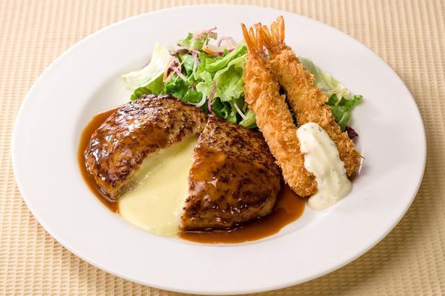 画像: チーズINハンバーグ&海老フライ  749円  【通常価格849円】