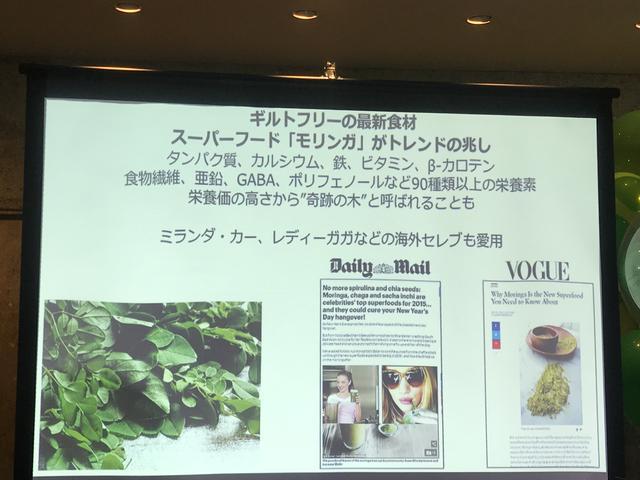 """画像: """"奇跡の木""""最新スーパーフード「モリンガ」"""