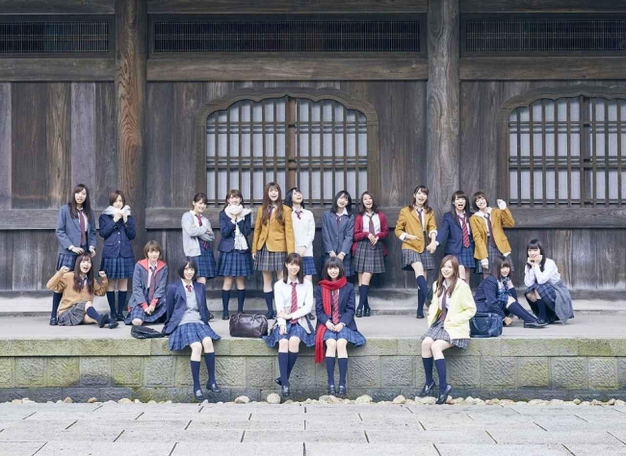 画像2: 坂道合同新規メンバーオーディションが2018年夏に開催決定!