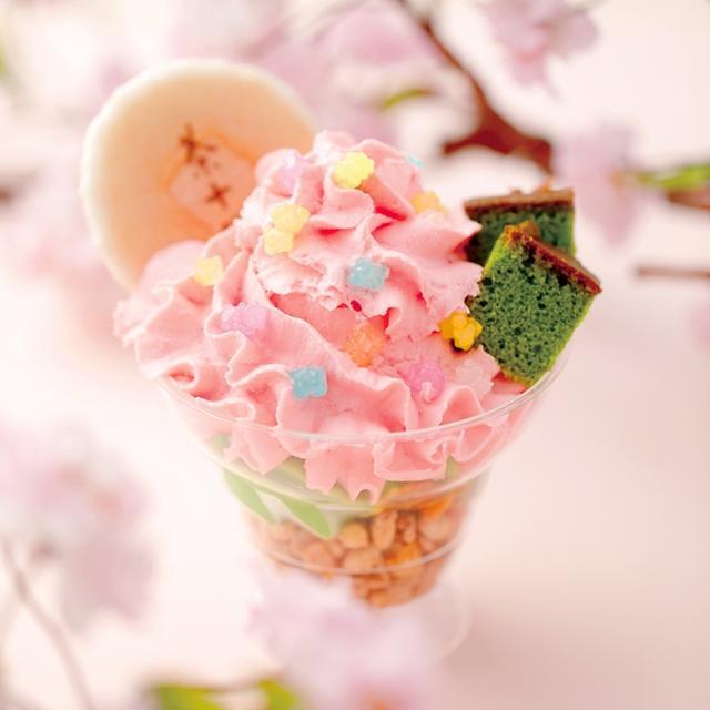 画像: 祇園本店限定「春色そふと」