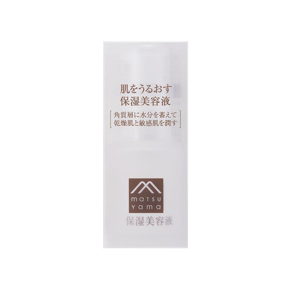 画像: ・肌をうるおす保湿美容液 30mL ¥2,000(税抜)/詰替用25mL ¥1,400(税抜) 濃密な潤いを角質層に補い、肌にハリと弾力を与える美容液。大豆由来成分とセラミドに加え、ハリ効果のある複合ペプチドを配合しました。乾燥しやすい目元や口元に効果的に働き、水分をしっかりと保ちます。