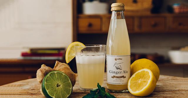 画像: 香る 味わう プレミアムジンジャーエール | 製品情報 | おいしい健康な水をお届け! | サーフビバレッジ
