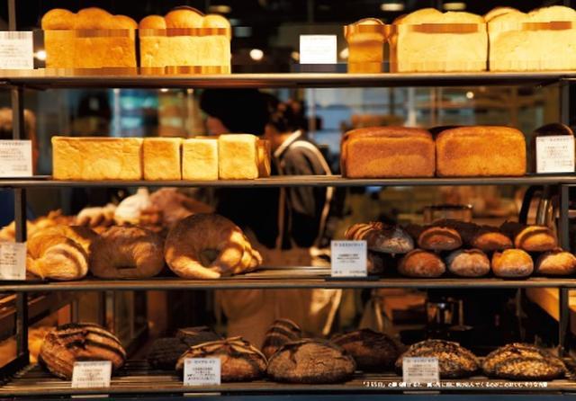 画像1: こんなに教えてもいいの!? あの話題のパン屋さん「365日」が、おいしいパンの作り方教えます。