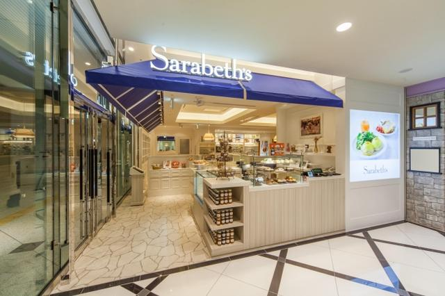 画像2: 「サラベス」大阪店 3周年記念スペシャルメニュー『アマレットコーヒーフレンチトースト』