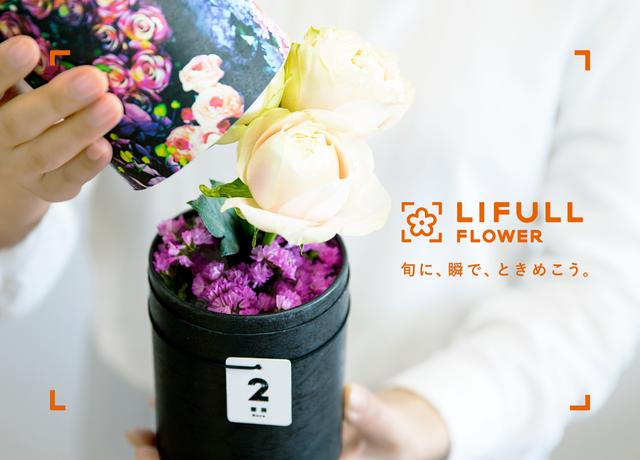 画像1: 毎月届く季節のお花にワクワク