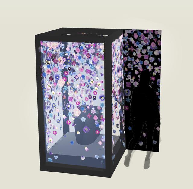 画像1: お花でトイレをデコレーション!夢のような空間に