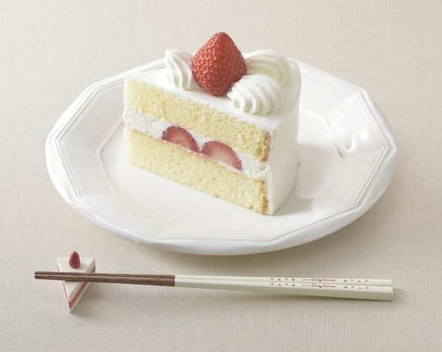 画像2: 「お箸でケーキ、はじめましょう。」キャンペーン