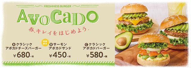画像: ハンバーガー カフェ【フレッシュネス】(株)フレッシュネス