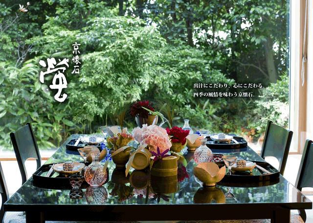 画像: 京懐石 螢 | 浦安ブライトンホテル東京ベイ~東京ディズニーリゾート®パートナーホテル
