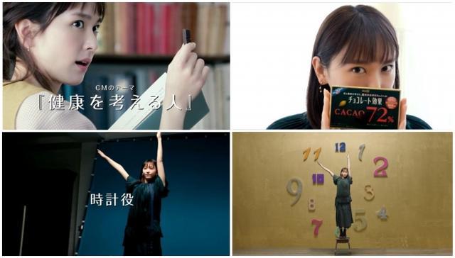 画像: 【動画あり】新垣結衣さんが初めて「時計役」を演じる!?