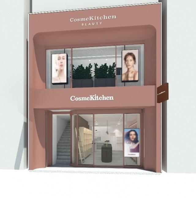 画像: コスメキッチン初の路面店〈CosmeKitchen OMOTESANDO〉が誕生!