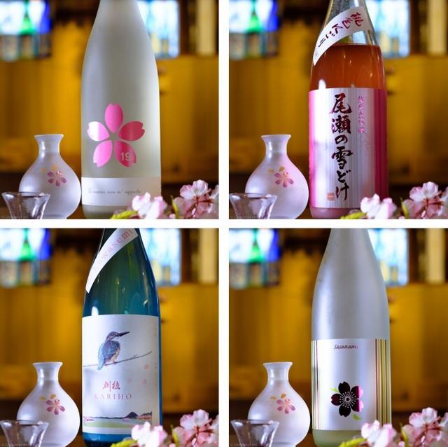 """画像2: """"春酒""""が続々入荷!"""