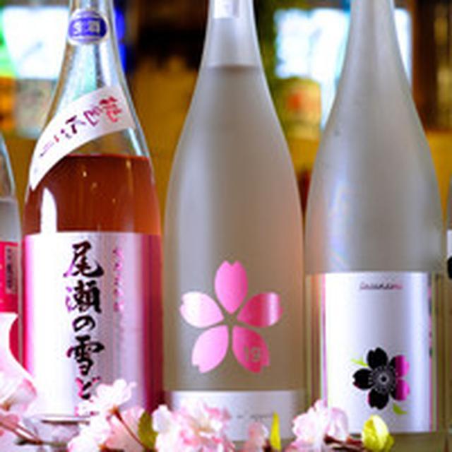 画像: 日本酒バル 蔵のや 新橋 (新橋/居酒屋)