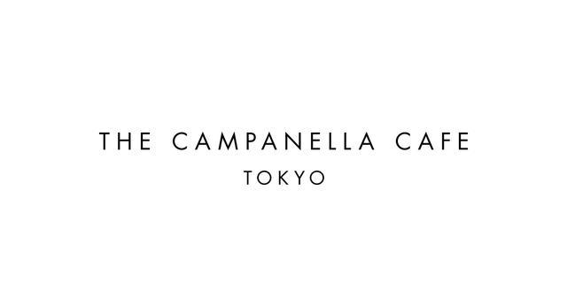 画像: THE CAMPANELLA CAFE│OFFICIAL SITE