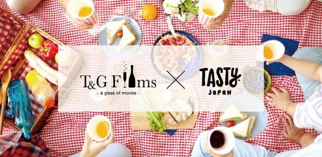 画像: 注目のショートフィルムとオリジナルスイーツ&ドリンクで大人のナイトピクニックに出掛けよう!
