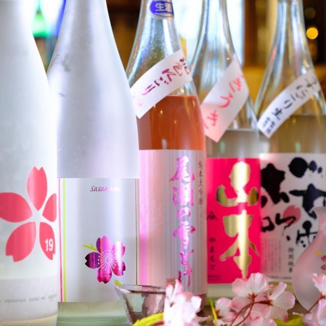 画像1: 春酒も!日本酒時間無制限飲み放題