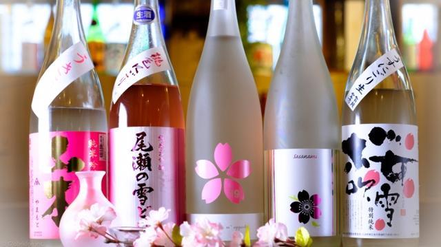 """画像1: """"春酒""""が続々入荷!"""