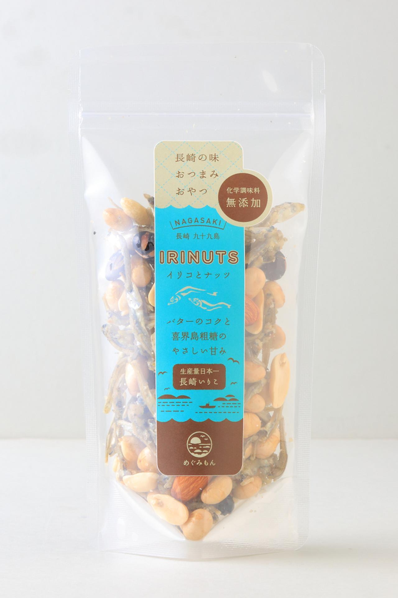 画像2: 大人のおやつ!長崎県産のイリコとハチミツ・天日塩を使った「IRINUTS」
