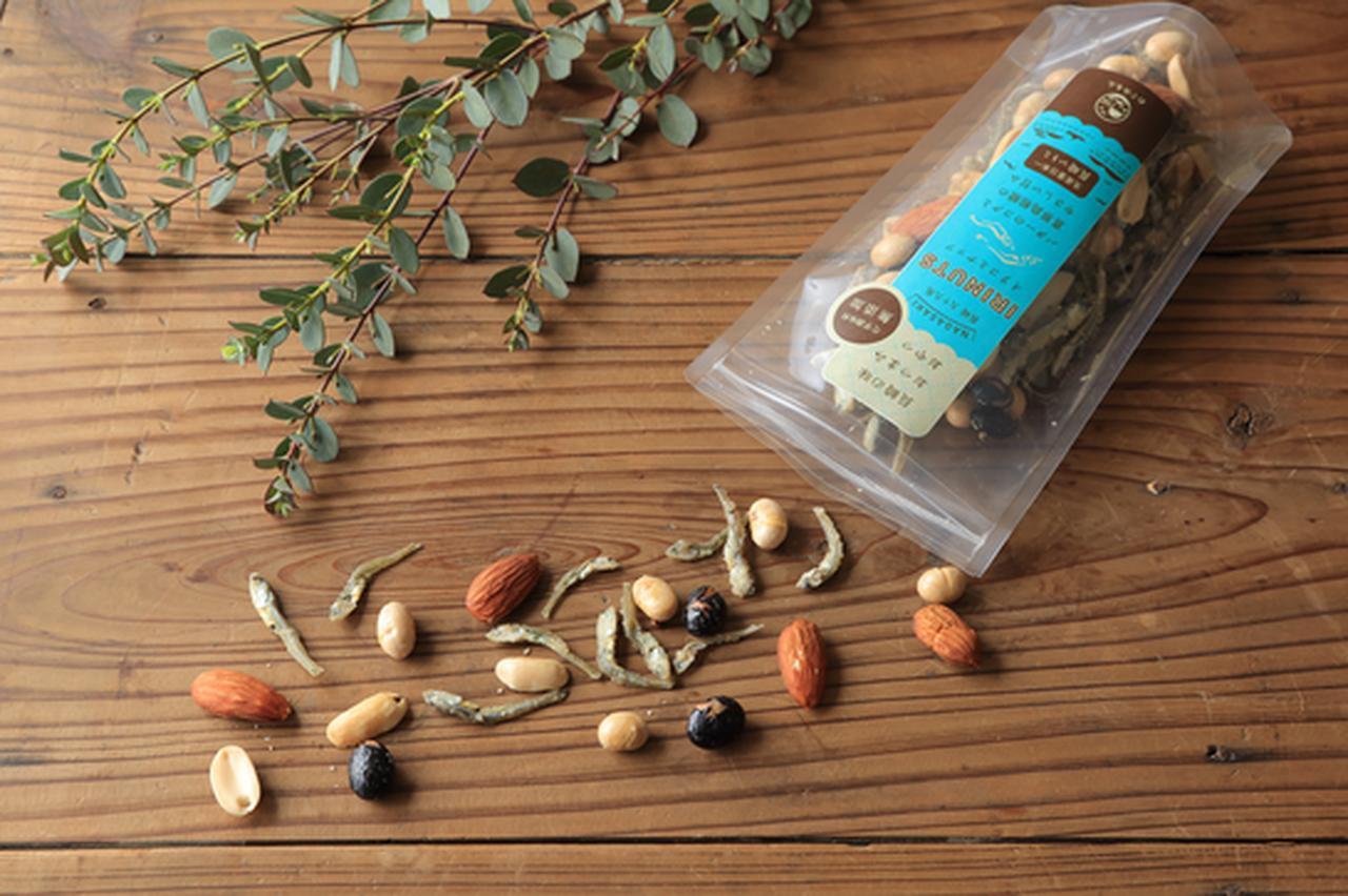 画像1: 大人のおやつ!長崎県産のイリコとハチミツ・天日塩を使った「IRINUTS」