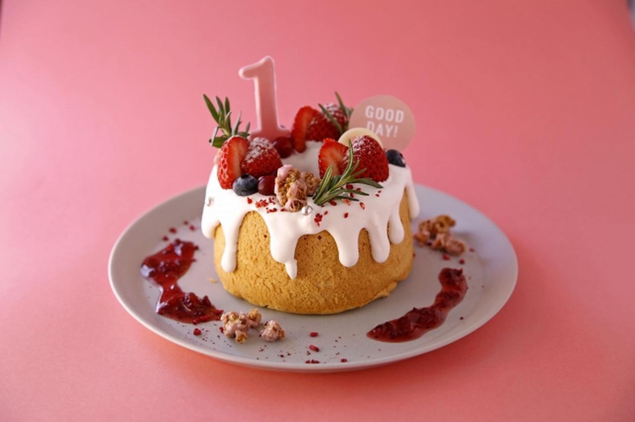 画像: 「BARBARA GOOD CAKE 」1300円(税込) 4月中は1周年記念のオリジナルバージョン!