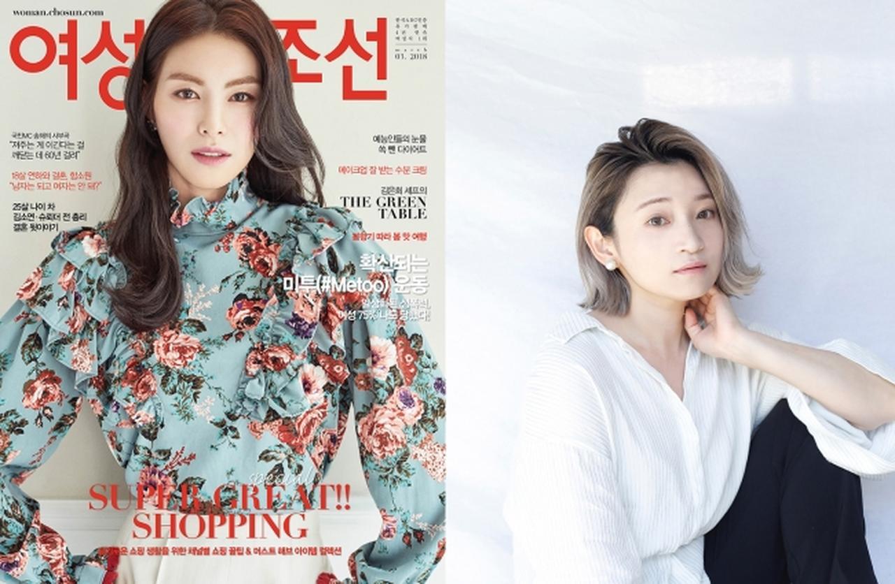 画像: 写真左:韓国側セレクトを担当する人気女性誌「Woman Chosun」 写真右:広告・雑誌・ファッションショーなどで活躍し、Instagramでも人気を集めるメイクアップアーティスト「marina.」