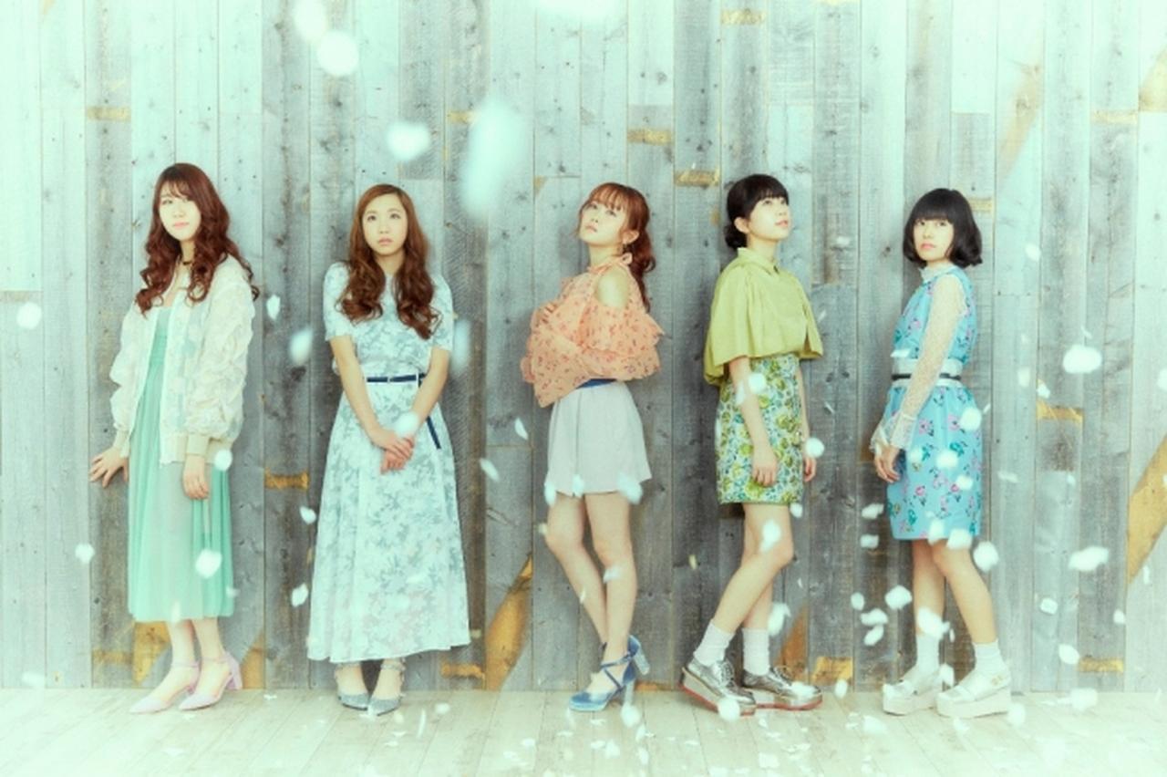 画像17: 日本最大級のファッション&音楽イベント「Rakuten GirlsAward 2018 SPRING/SUMMER」第三弾情報解禁