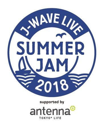 画像1: 開局30周年のJ-WAVEがおくる、夏のはじめのライブイベント「J-WAVE LIVE SUMMER JAM 2018 supported by antenna*」