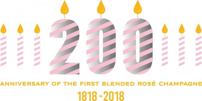 画像1: 生誕200周年のヴーヴ・クリコ「ローズラベル」とジョエル・ロブションがコラボ