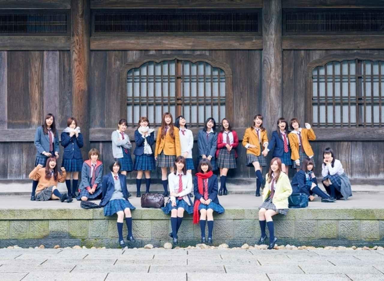 画像1: 日本最大級のファッション&音楽イベント「Rakuten GirlsAward 2018 SPRING/SUMMER」第三弾情報解禁
