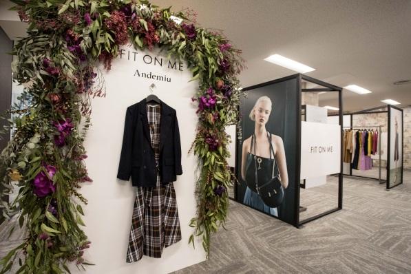"""画像1: """"自分らしく働く服""""を見つける空間を提供。新たな観点""""ファッションで女性の働き方改革""""実現"""