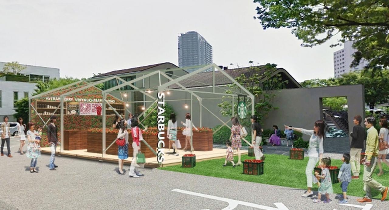 画像: まるでイチゴ農園!?スターバックス初のイチゴ過ぎる、ビニールハウス店舗が期間限定オープン!
