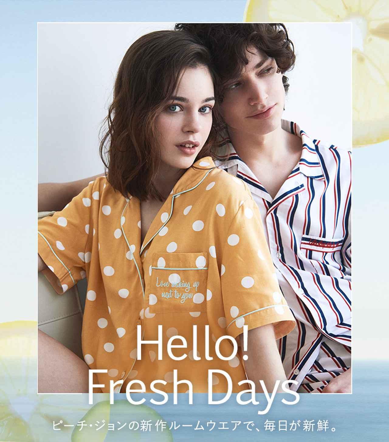 画像: Hello! Fresh Days|≪公式≫下着通販 PEACH JOHN(ピーチ・ジョン)WEBストア