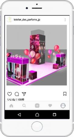 画像2: ブルガリ新フレグランス「オムニア ピンク サファイヤ」発売記念!#はじけるピンク をテーマにキャンペーンを展開中