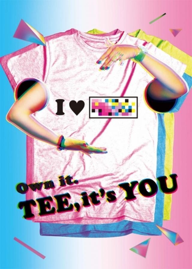 画像2: 夏コーデの主役!PLAZAでお気に入りのTシャツをみつけてフォトコンテストに参加しよう!