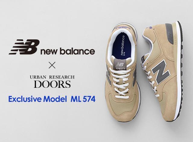 画像1: new balance × URBAN RESEARCH DOORS 「ML574」 エクスクルーシブモデルが登場!