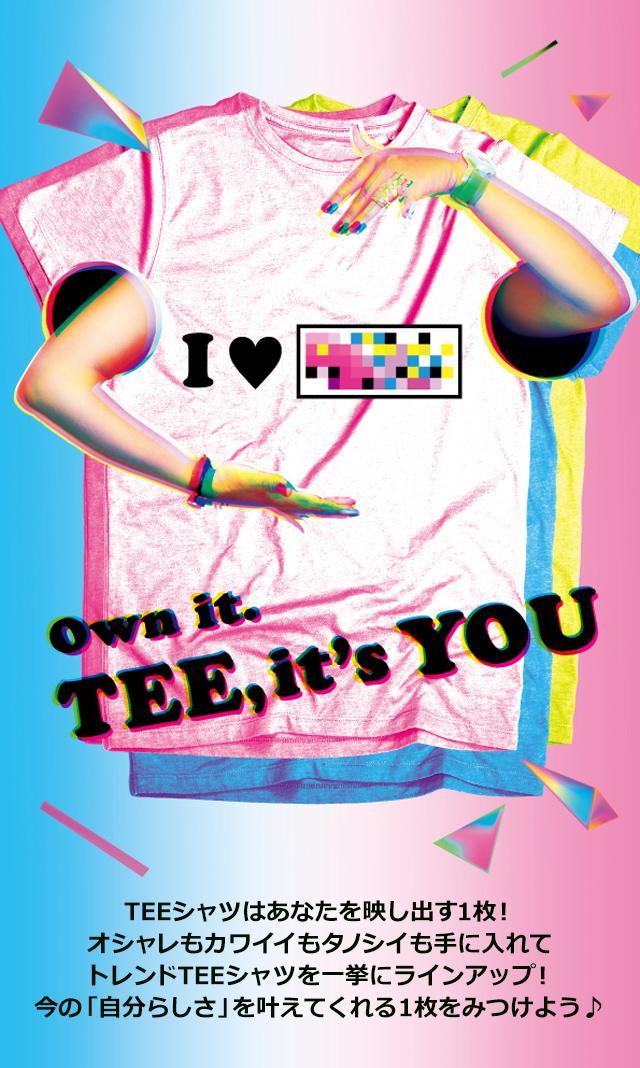 画像: TEE it's YOU | Tシャツ | PLAZA