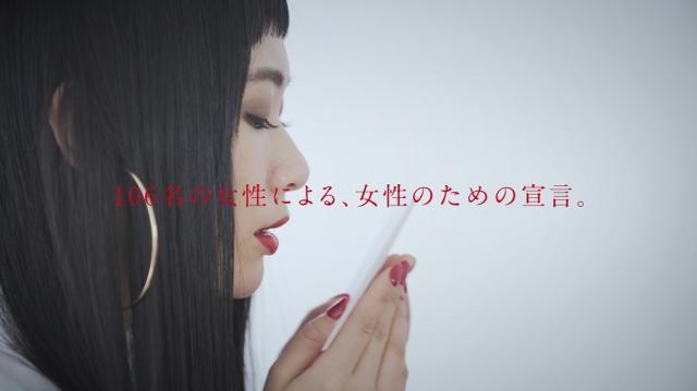 画像: キスマークアーティスト史上最大の『キスアート』をライブペインティングで完成披露!