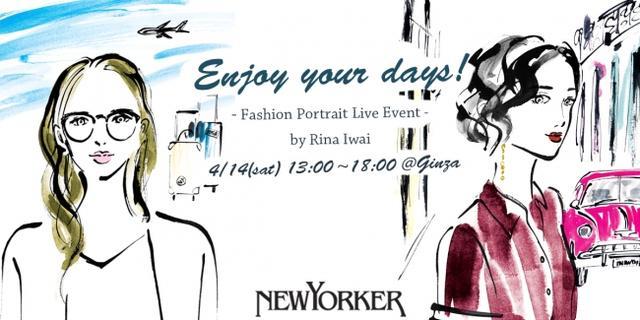 画像1: 『Enjoy your day's! Fashion Portrait Live Event by Rina Iwai』