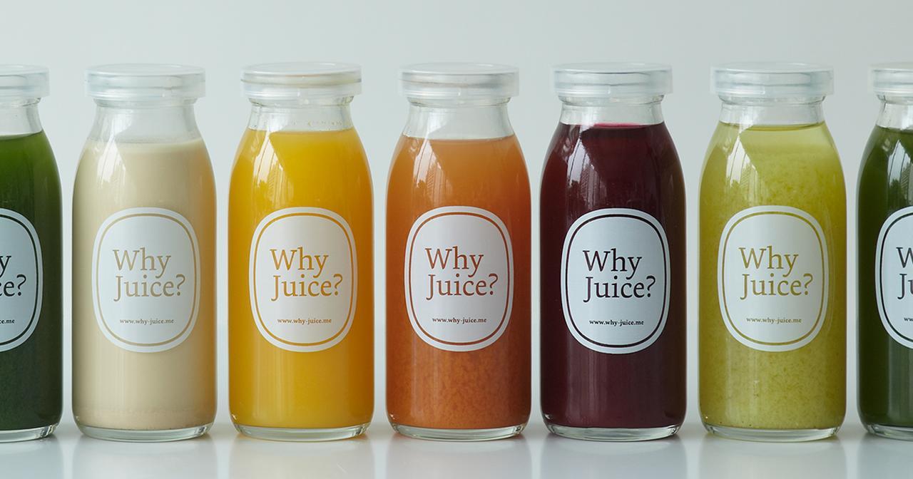 画像: Why Juice?