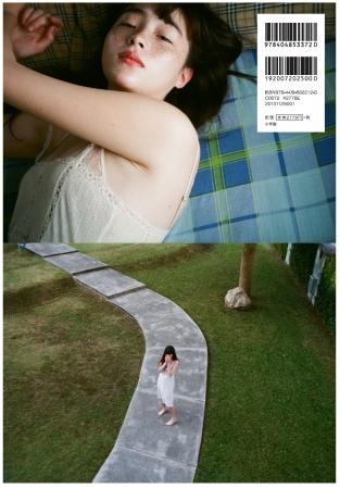 画像2: 女優・二階堂ふみが、カメラマンデビューでモトーラ世理奈を撮る!