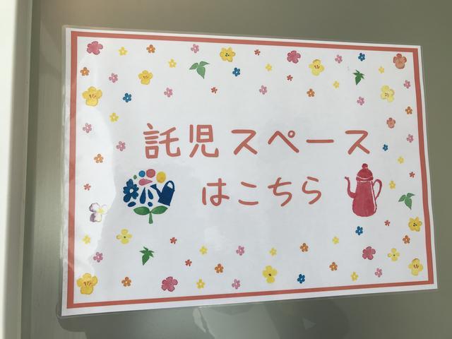 画像2: 【イベントレポ】ママパパ向けメディア「Conobie」が3周年!ママ向けイベントを開催♪