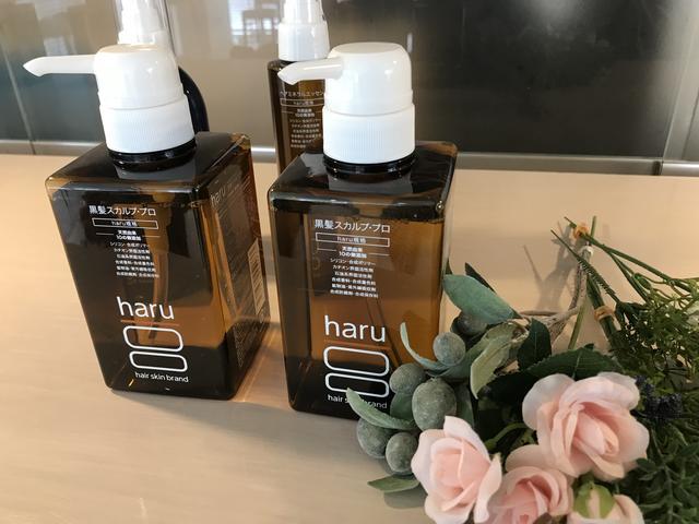 画像3: ママや、働く女性の支持多数!haru「黒髪スカルプ・プロ」